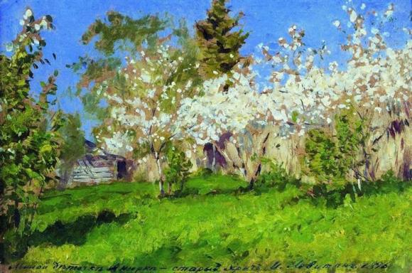 Isaac Levitan (1860-1900) ~ Apple trees in blossom 1896