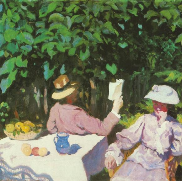 Károly Ferenczy 1905 Morning Sunshine